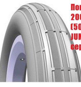 Покрышки для инвалидных колясок (разные размеры)