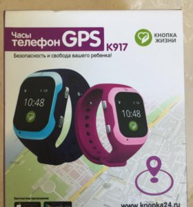 GPS Часы телефон