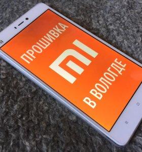 Прошивка и русификация смартфонов Xiaomi