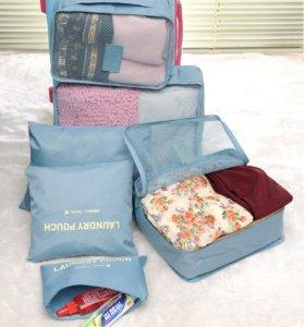 Набор сумок для багажа