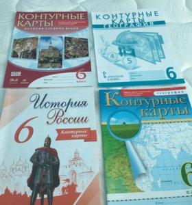 Контурные карты история и география 6 класс