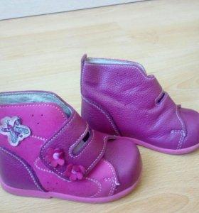 Ботинки 20 р-р