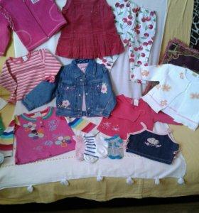 Пакет одежды для девочки .