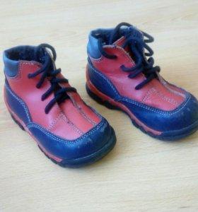 Ботинки 23 р-р