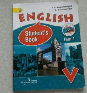 Учебники по английскому языку 5 класс Верещагина