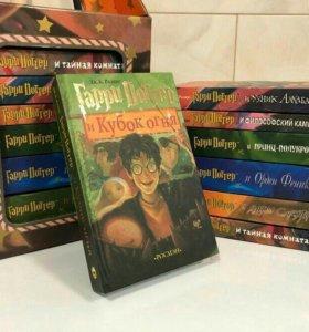 Гарри Поттер «Росмэн» подарочный набор 7 книг