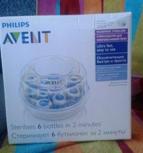 Стерилизатор для бутылок Philips Avent