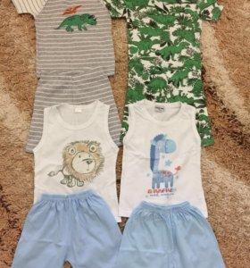 Комплекты для мальчика 1-1,5 годика