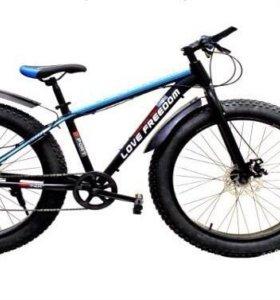 Велосипед. LoveFreedom