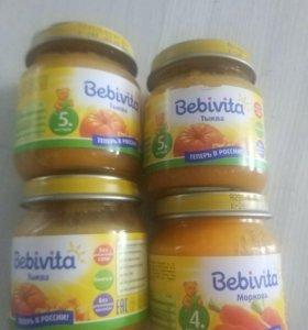 Пюре овощное bebivita 36 банок