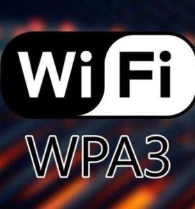Быстро настрою WiFi-роутер на дому