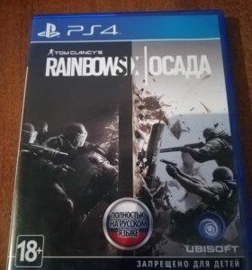 Tom Clancy's Rainbox Six Осада (PS4)