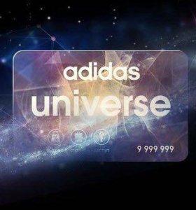 Дисконтная карта Adidas 20%
