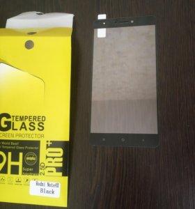Защитное стекло Redmi Note 4x