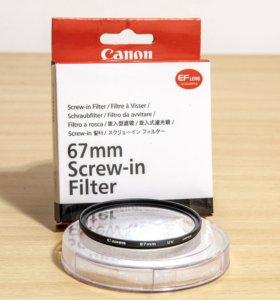Фильтр Canon UV 67мм Ультрафиолетовый новый