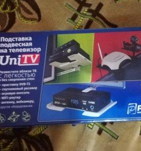 Подставка подвесная на телевизор Uni TV +