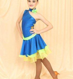 Бальное платье (латино)