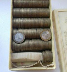 Юбилейные 10 руб. монеты