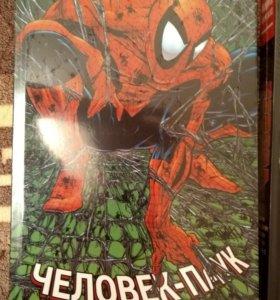 Комикс: Человек паук(сборники)