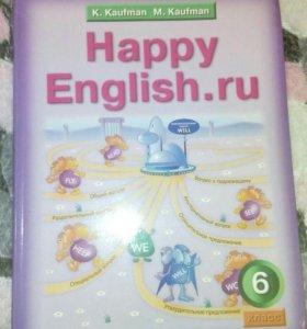 Счастливый английский.ру для 6 класса