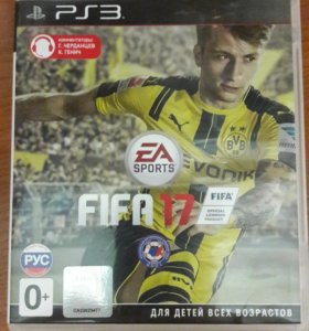 Диск PS3 FIFA '17