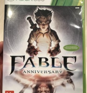 Fable. Anniversary