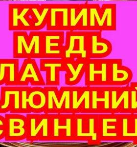 ЦВЕТМЕТ