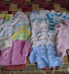 Вещички для малышей пакетом