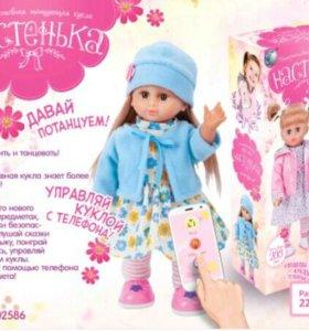 "Интерактивная кукла""Настенька"""