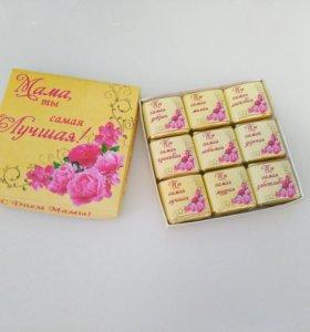 Шокобоксы на любой вкус и для любого праздника