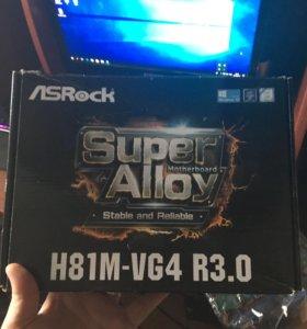 Материнская плата ASRock H81M-VG4 R3.0