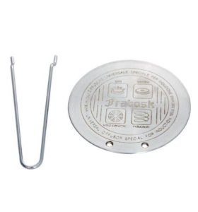 Диск 14 см для индукционной варочной панели,плиты