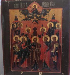 Икона «Мученики», 19 век