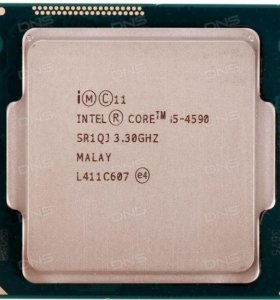 I5 4590 продажа обмен