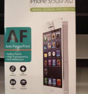 Защитная плёнка iPhone 5/5s/5c (3вида пленки)