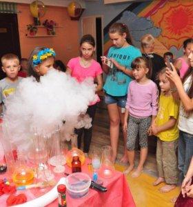 Химическое шоу на праздник! Аниматор день рождение