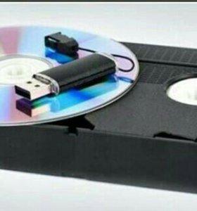 Оцифрую ваши старые видеозаписи на кассетах