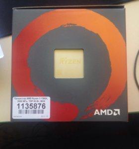 AMD 1300x