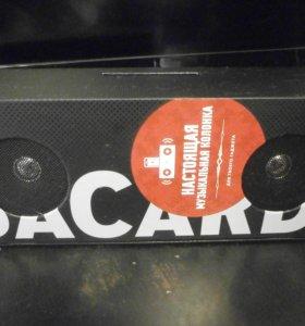 Сувенир, упаковка, колонка музыкальная от BACARDI