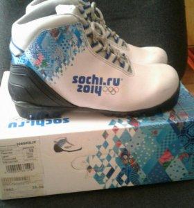 Лыжные ботинки Сочи
