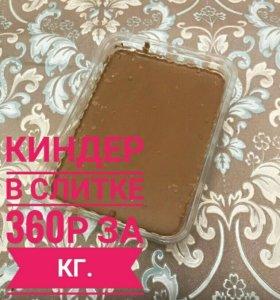 Шоколад оптом с фабрики