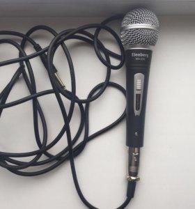 Микрофон Elenberg ma-220