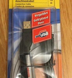 Соединительный кабель Hama USB 2.0, новый