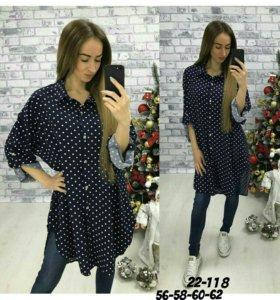 Продам новую блузку 52-54 размер