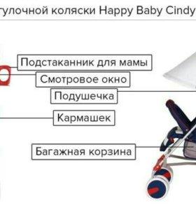 Коляска трость Happy Baby НОВАЯ