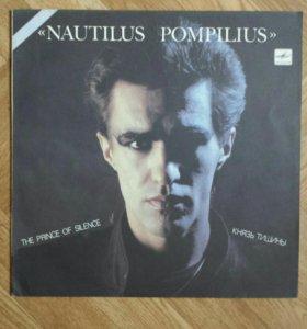 Пластинка Наутилус Помпилиус