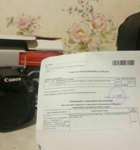 Canon 60D body.