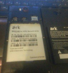 ark Benefit M3S