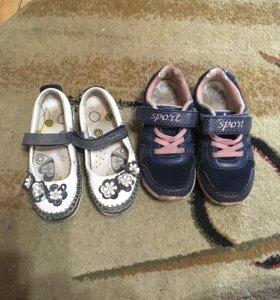 Кроссовки и туфли kapika