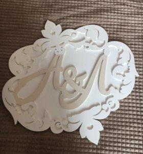 Доска для свадьбы буквы А и Л